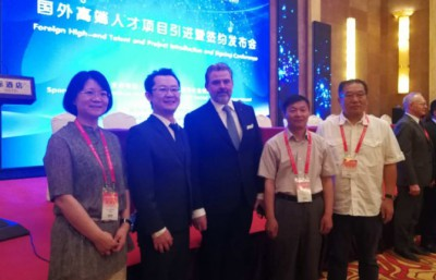 "connect Geschäftsführer René Leibold auf der ""China International Economic and Trade Fair"" in Langfang"